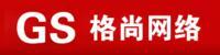 石家莊格尚網絡技術有限公司