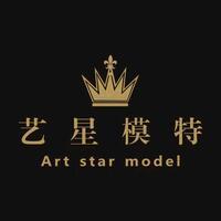 陕西艺星模特经纪有限公司西安分公司