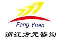 浙江方元创新企业管理咨询有限公司