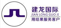 杭州建龙教育咨询有限公司