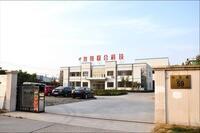 北京智創聯合科技股份有限公司