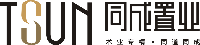 重庆同成置业顾问有限公司