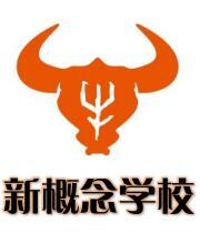 广州市新概念眼镜视光职业培训学校