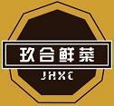 重庆玖合餐饮服务有限公司