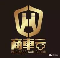 商车云(北京)科技有限公司