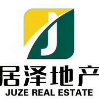 黑龙江居泽房地产经纪有限公司