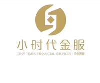广州小时代投资咨询有限公司