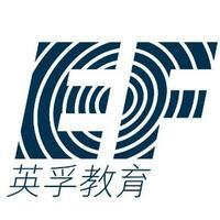 重庆市江北区英孚英语培训学校有限公司