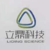 重庆立鼎科技有限公司