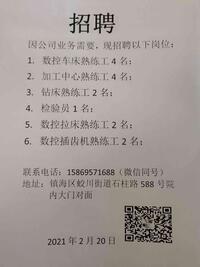 浙江省宁波众拓精密机械有限公司
