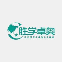 北京胜学卓奥教育科技有限公司