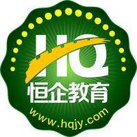 上海恒企教育培训有限公司泸州分公司