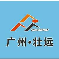 广州壮远人力资源有限公司