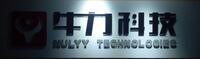 舟山牛力信息科技有限公司