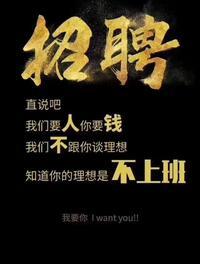中国人寿保险股份有限公司广州番禺支公司城区第一营销服务部