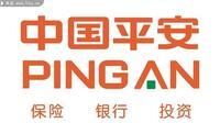中国平安保险股份有限公司西安电话销售中心
