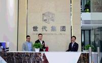 广州世耀房地产销售代理有限公司
