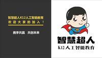 徐州昊辰教育科技有限公司