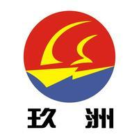 深圳市玖洲信息科技有限公司