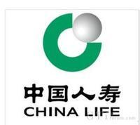 中国人寿保险股份有限公司湖州市南浔区支公司