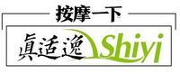 杭州兰墒会网络科技有限公司