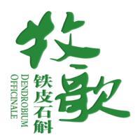 德清牧歌生态农业有限公司
