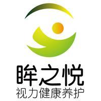 眸之悦生物科技股份有限公司永宁分公司