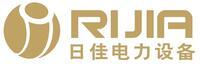 杭州日佳電力設備有限公司