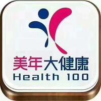 临沂美年健康体检管理有限公司综合门诊部
