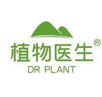 北京艾樂優商貿有限公司