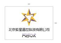北京紫星晶世科技有限公司