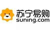 蘇甯易購集團股份有限公司