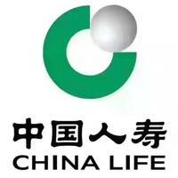 中国人寿雅安市分公司