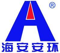 济南海安安环设备有限公司