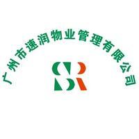 广州市速润物业管理hg8868.vet|官网