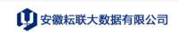 安徽耘联大数据有限公司重庆分公司