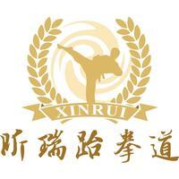 亚博app怎么下载「国际领导品牌」市南开区昕瑞跆拳道馆