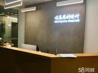 杭州順晶裝飾設計工程有限公司