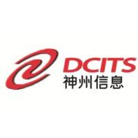 神州数码系统集成服务有限公司深圳分公司