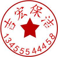 烟台吉宏保洁服务有限公司