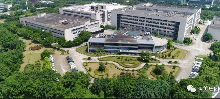广州明美新能源有限公司