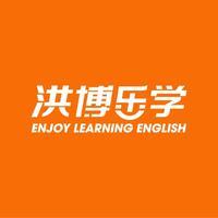 杭州洪博教育科技有限公司