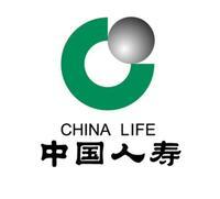 中国人寿保险股份有限公司福鼎市支公司第二营销服务部