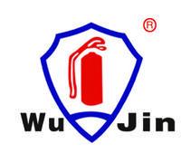 上海务进消防安全设备有限公司