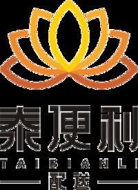 成都泰便利电子商务有限公司重庆分公司