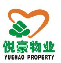 黄山悦豪物业管理有限公司