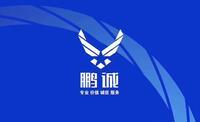 鹏诚保险代理有限公司重庆市沙坪坝沙南营业部