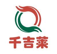 浙江千吉莱旅游股份有限公司