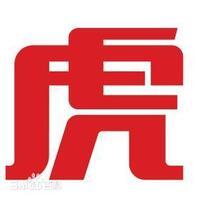 上海恩汇劳务派遣有限公司深圳分公司