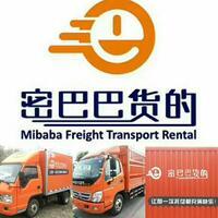 青島密巴巴貨運服務有限公司